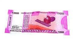 Moeda indiana nova Imagens de Stock