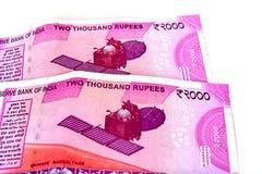 Moeda indiana nova Fotografia de Stock