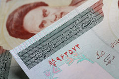 Moeda iraniana Imagens de Stock Royalty Free