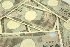 MOEDA JAPONESA Foto de Stock Royalty Free