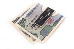 Moeda japonesa Imagem de Stock