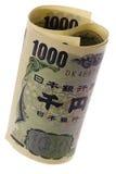 Moeda japonesa rolada Foto de Stock Royalty Free