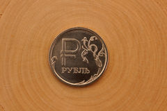 Moeda remodelada do rublo de russo Imagem de Stock