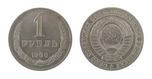 Moeda soviética velha do rublo isolada no branco Imagem de Stock Royalty Free