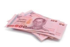 Moeda tailandesa Fotos de Stock Royalty Free