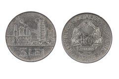 Moeda velha de Romênia Leus três Imagem de Stock