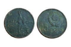 Moeda velha dos kopeks 1967 de URSS 15, moeda do jubileu Imagem de Stock