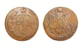 moeda velha Rússia de 5 kopeks Imagens de Stock