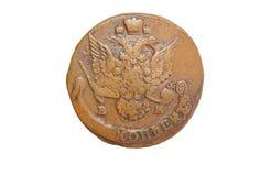 moeda velha Rússia de 5 kopeks Imagem de Stock