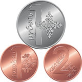 Moedas bielorrussas novas reversas ajustadas do dinheiro Foto de Stock