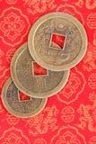 Moedas chinesas Imagem de Stock