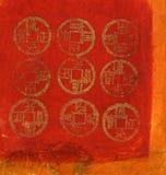 Moedas chinesas Imagem de Stock Royalty Free