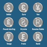 Moedas de prata do logotipo da moeda ilustração do vetor