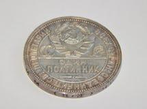 Moedas de prata velhas dos kopeks 1925 de URSS 50 Fotografia de Stock