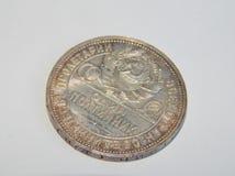 Moedas de prata velhas dos kopeks 1925 de URSS 50 Foto de Stock