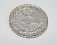 Moedas de prata velhas dos kopeks 1922 de URSS 50 Imagem de Stock Royalty Free