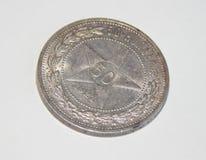 Moedas de prata velhas dos kopeks 1921 de URSS 50 Imagens de Stock