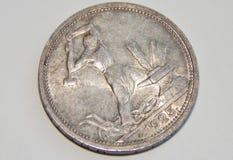 Moedas de prata velhas dos kopeks 1925 de URSS 50 Foto de Stock Royalty Free