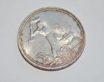 Moedas de prata velhas dos kopeks 1927 de URSS 50 Fotografia de Stock Royalty Free