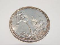 Moedas de prata velhas dos kopeks 1927 de URSS 50 Fotografia de Stock