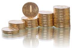 Moedas 10 rublos Foto de Stock Royalty Free