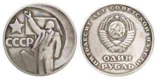 Moedas russian velhas Imagens de Stock Royalty Free
