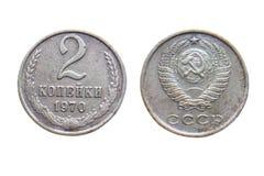 Moedas velhas de União Soviética Rússia comunista 2 kopeks 1970 Foto de Stock