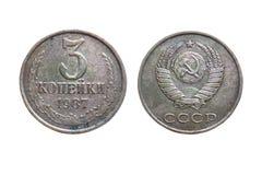 Moedas velhas de União Soviética Rússia comunista 3 kopeks 1987 Foto de Stock Royalty Free