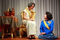 moeder en zuster van de huidige koning van Thailand, Royalty-vrije Stock Foto's