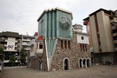 Moeder Teresa Memorial House, Skopje stock afbeelding