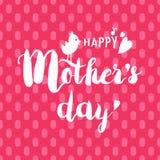 Moedersdag het Van letters voorzien Stock Afbeeldingen