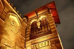 Moez Street, At Night Royalty Free Stock Photo