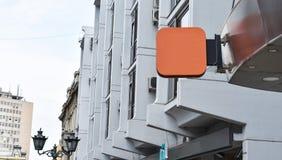 mofa del letrero para arriba Letrero del espacio en blanco de la foto mensaje o publicidad imágenes de archivo libres de regalías