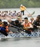 The MOFO Dragon Boat racing Stock Photo