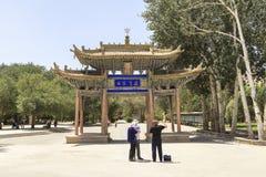 Mogao Caves in Dunhuang, China. This photo is taken in Dunhuang, China, The Mogao Caves Chinese: 莫高窟; pinyin: Mògāo kū; Wade–Giles: Mo4-kao1 k`u1 Royalty Free Stock Photo