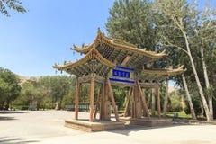 Mogao frana Dunhuang, Cina Immagini Stock Libere da Diritti