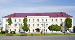 Mogilev. Musée. Façade. Matin Images libres de droits