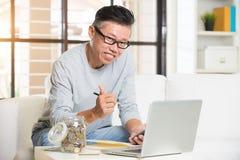 Mognad asiatisk man Fotografering för Bildbyråer