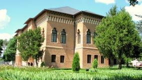 Mogosoaia Palace Royalty Free Stock Photography