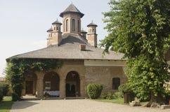 Mogosoaia Palace - the summer kitchen Stock Image
