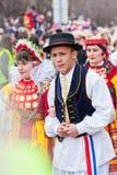 Mohacsi Busojaras Karneval Lizenzfreies Stockfoto