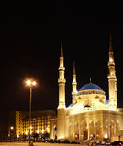Mohammad EL-Amin Moschee, Beirut der Libanon Stockfotografie