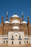 Mohammed Ali Mosque Royalty Free Stock Photos