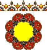 Mohammedanisme Royalty-vrije Stock Fotografie