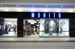 Mohito clothes store Stock Photo