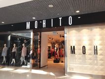 Mohito clothes store Royalty Free Stock Images
