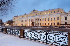 The Moika Palace or Yusupov Palace, literally the Palace of the Yusupovs on the Moika in the winter night. St. The Moika Palace or Yusupov Palace, literally the Royalty Free Stock Photography