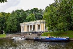 The Moika river embankment in Leningrad Stock Image