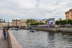 The Moika river embankment in Leningrad Stock Photos