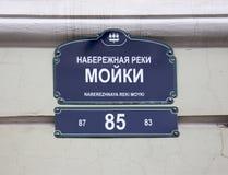 Moika street sign in Saint Petersburg Stock Photography